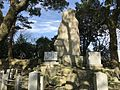 Stele of the 56th Infantry Regiment in Kurume Castle 2.jpg