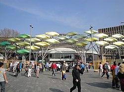 Stratford Centre in March 2012.JPG