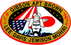 Sts-47-patch.png