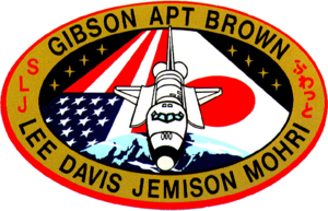 Mark C. Lee - Image: Sts 47 patch