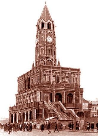 Sukharev Tower - Image: Sukhareff