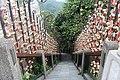 Sun Moon Lake stairway of bells, August 2017.jpg