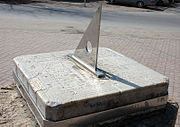 Horizontal sundial in Taganrog (1833)