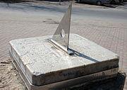 Horizontal sundial in Taganrog (1833)