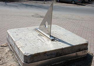 Gnomon part of a sundial
