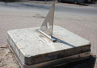 Gnomon - The gnomon is the triangular blade in this sundial.