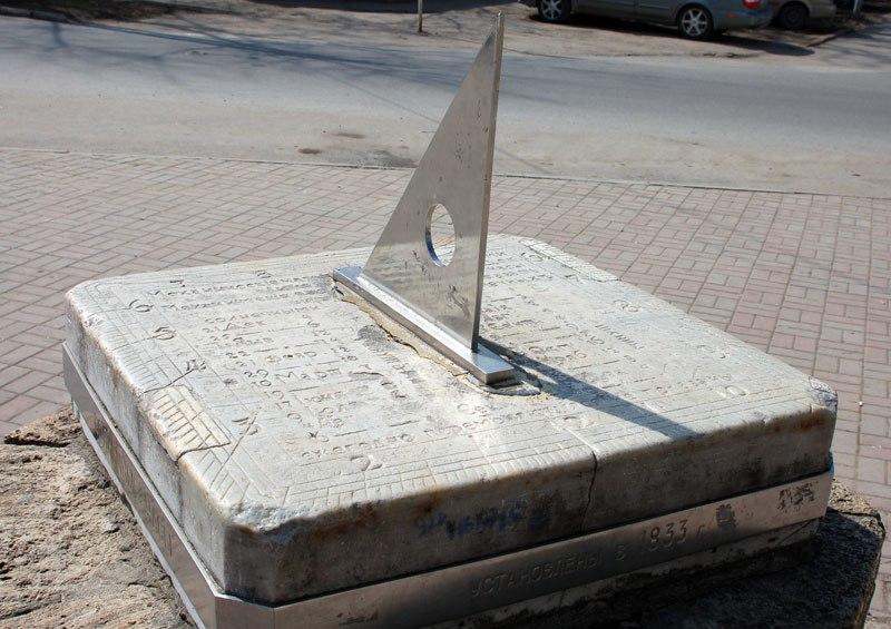 Sundial Taganrog