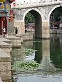 Suzhou Street (2661838958).jpg