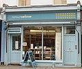 Swedish shop, Crawford Street - geograph.org.uk - 727813.jpg