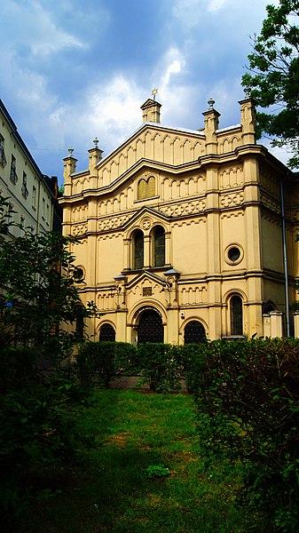Façade la synagogue Tempel de Cracovie. Photo de Tjpiela