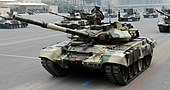 T-90S at the parade of the day of the Armed Forces of Azerbaijan, 2013.jpg
