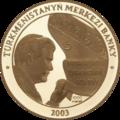 TM-2003-1000manat-Ruhnama-a.png