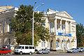TYUZ Rostov.jpg