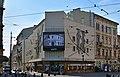 "Tadeusz Boy-Żeleński ""Bagatela"" Theater, 6 Karmelicka street, Kraków, Poland.jpg"