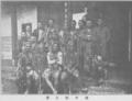 Taiwanese photo 02 around 1900.png