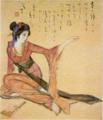 TakehisaYumeji-1931-Woman in Asakusa.png