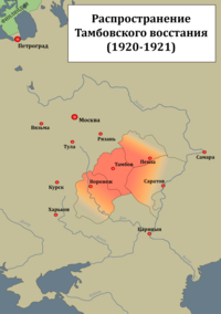 Tambov Uprising map - RU.png