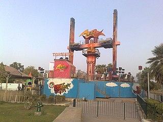 Kuwait Entertainment City