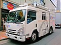 Television Niigata Network Co., Ltd. TV Car.jpg