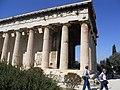 Temple of Hephaestus (5986575021).jpg