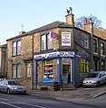 Terminus Fisheries - Thornton Road - geograph.org.uk - 1577288.jpg