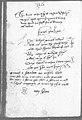 The Devonshire Manuscript facsimile 22v LDev034 LDev035 LDev036.jpg