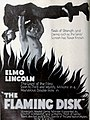 The Flaming Disc (1920) - 2.jpg