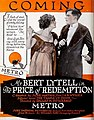 The Price of Redemption (1920) - 1.jpg