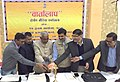 The Senior Journalist, PTI, Shri Sudan Sahay along with the Senior Journalist, Times of India, Shri L.P. Nayak, the Senior Journalist, Prabhat Khabar, Md. Parwej Alam, the ADG (M&C), PIB, Patna.jpg