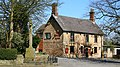 The Sitwell Arms - geograph.org.uk - 380187.jpg