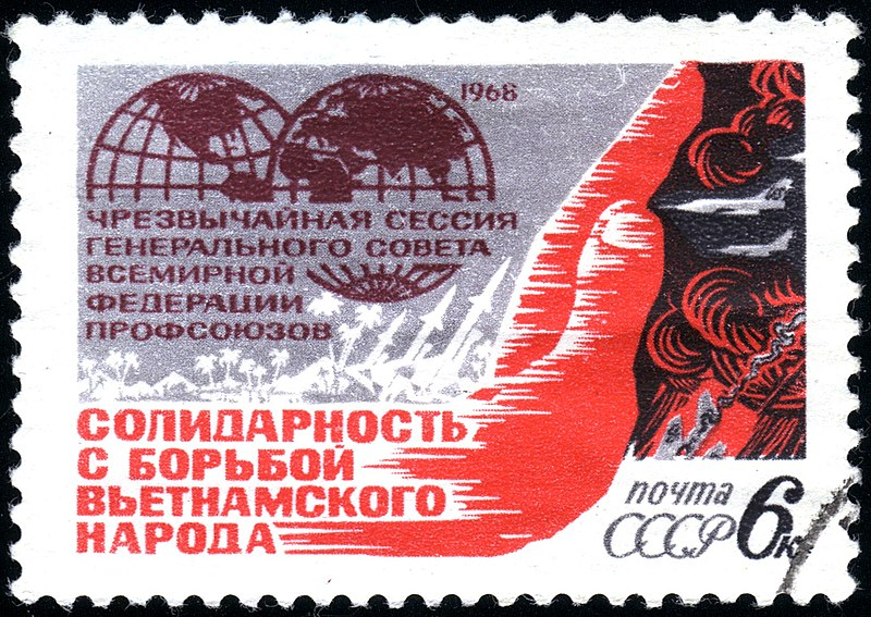 File:The Soviet Union 1968 CPA 3620 stamp (Globe and Hand Shielding from War (Solidarity with Vietnam)) cancelled.jpg