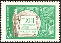 The Soviet Union 1971 CPA 4006 stamp (Symbols of Science and History and Commemorative Scroll).jpg