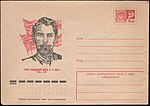 The Soviet Union 1975 Illustrated stamped envelope Lapkin 75-141(0358)face(Nikolay Shchors).jpg