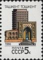 The Soviet Union 1990 CPA 6169 stamp (Kukeldash Madrasah and National University, Tashkent, Uzbekistan).jpg