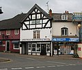 The Tudor Fish and Chip Shop, Newent - geograph.org.uk - 604392.jpg