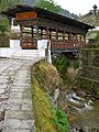 The bridge to Trongsa Dzong 1000820.jpg