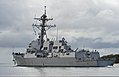The guided missile destroyer USS Michael Murphy (DDG 112) navigates toward open waters off the coast of Joint Base Pearl Harbor-Hickam, Hawaii 130128-N-WF272-132.jpg