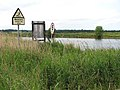 This is a water ski area - geograph.org.uk - 1358756.jpg