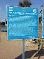 Thousand pillar temple ASI description board.jpg