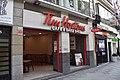 Tim Hortons shop in Madrid, Spain.jpg