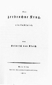 read Речи