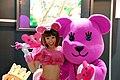 Tokyo Game Show 2008 (2930998007).jpg
