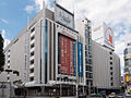 Tokyu-Department-Store-Main-Store-02.jpg