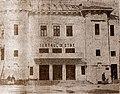 TomaTSOcolescu-Ploiesti-TeatrulOdeon-1b-1957.jpg