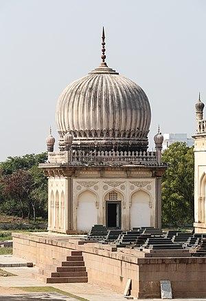 Subhan Quli Qutb Shah - Tomb Of Subhan Quli Qutub Shah At Qutub Shahi Tombs,Hyderabad