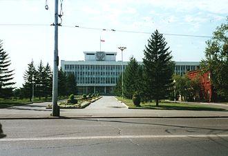 Tomsk Oblast - Oblast Administration building in Tomsk, 2000