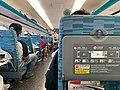 Train interior of THSR 700T 01.jpg