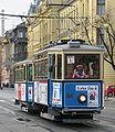 Tram T-24 Zagreb.jpg