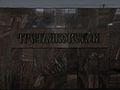 Tretyakovskaya (Третьяковская) (5056918292).jpg
