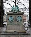 Trinitatis Kirke Copenhagen memorial10.jpg
